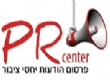 Harves Entertainment ו-Falcon's Creative Group מאחדות כוחות