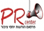 "Priority Software ו-PRODAC Systems חתמו על שת""פ"